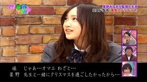 141221 Nogizaka46 – Nogizakatte Doko ep165.ts - 00205