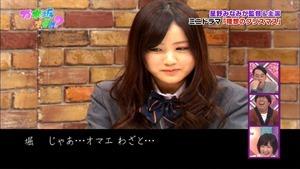 141221 Nogizaka46 – Nogizakatte Doko ep165.ts - 00206