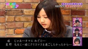 141221 Nogizaka46 – Nogizakatte Doko ep165.ts - 00207