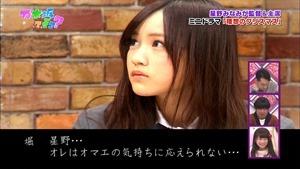 141221 Nogizaka46 – Nogizakatte Doko ep165.ts - 00209
