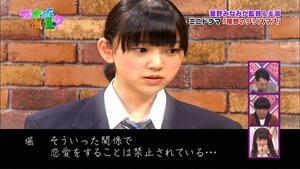 141221 Nogizaka46 – Nogizakatte Doko ep165.ts - 00210