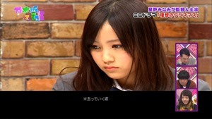 141221 Nogizaka46 – Nogizakatte Doko ep165.ts - 00211