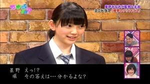 141221 Nogizaka46 – Nogizakatte Doko ep165.ts - 00213