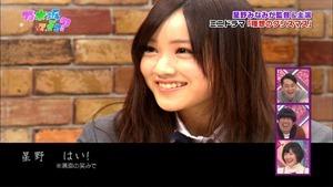 141221 Nogizaka46 – Nogizakatte Doko ep165.ts - 00216