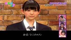 141221 Nogizaka46 – Nogizakatte Doko ep165.ts - 00218
