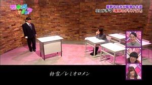 141221 Nogizaka46 – Nogizakatte Doko ep165.ts - 00221