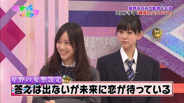 141221 Nogizaka46 – Nogizakatte Doko ep165.ts - 00224