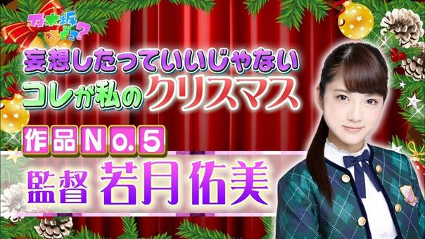 141221 Nogizaka46 – Nogizakatte Doko ep165.ts - 00240