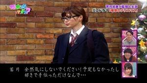 141221 Nogizaka46 – Nogizakatte Doko ep165.ts - 00244