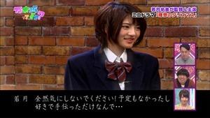 141221 Nogizaka46 – Nogizakatte Doko ep165.ts - 00246