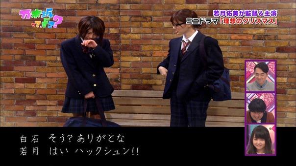 141221 Nogizaka46 – Nogizakatte Doko ep165.ts - 00247