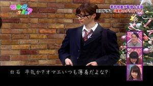 141221 Nogizaka46 – Nogizakatte Doko ep165.ts - 00248