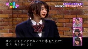141221 Nogizaka46 – Nogizakatte Doko ep165.ts - 00249
