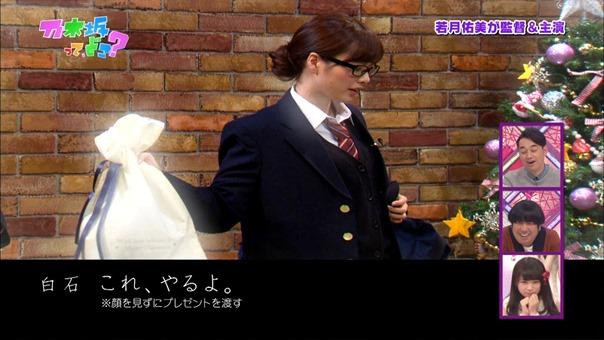 141221 Nogizaka46 – Nogizakatte Doko ep165.ts - 00252