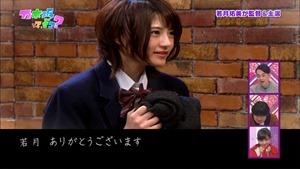 141221 Nogizaka46 – Nogizakatte Doko ep165.ts - 00255