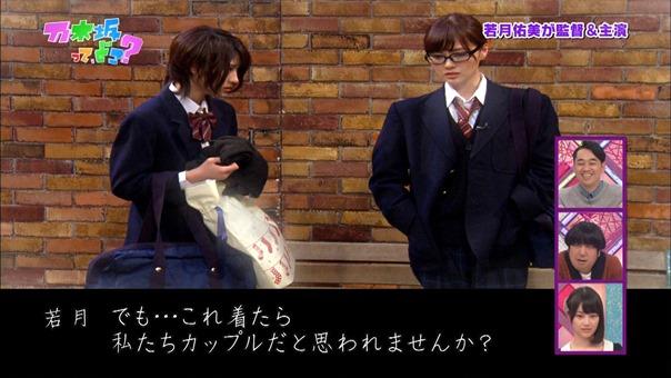 141221 Nogizaka46 – Nogizakatte Doko ep165.ts - 00256