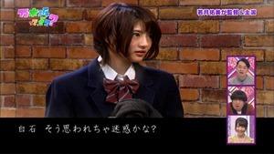 141221 Nogizaka46 – Nogizakatte Doko ep165.ts - 00257