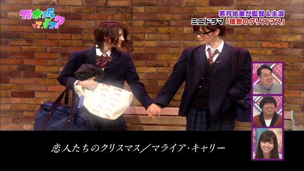 141221 Nogizaka46 – Nogizakatte Doko ep165.ts - 00263