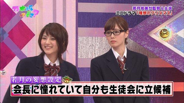 141221 Nogizaka46 – Nogizakatte Doko ep165.ts - 00268