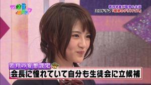 141221 Nogizaka46 – Nogizakatte Doko ep165.ts - 00270