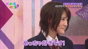 141221 Nogizaka46 – Nogizakatte Doko ep165.ts - 00273