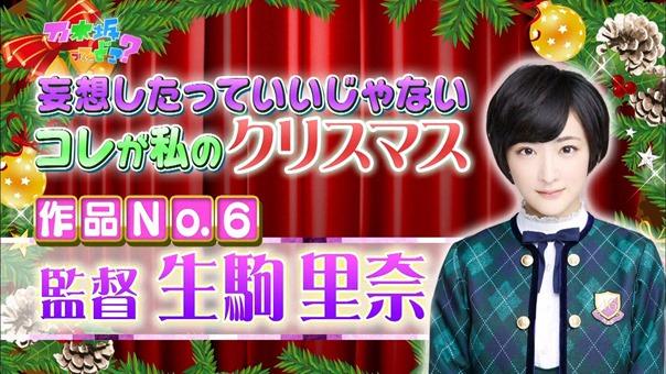 141221 Nogizaka46 – Nogizakatte Doko ep165.ts - 00275