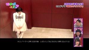 141221 Nogizaka46 – Nogizakatte Doko ep165.ts - 00278