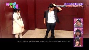 141221 Nogizaka46 – Nogizakatte Doko ep165.ts - 00279