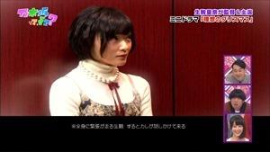 141221 Nogizaka46 – Nogizakatte Doko ep165.ts - 00280