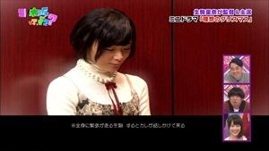141221 Nogizaka46 – Nogizakatte Doko ep165.ts - 00281