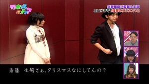 141221 Nogizaka46 – Nogizakatte Doko ep165.ts - 00286