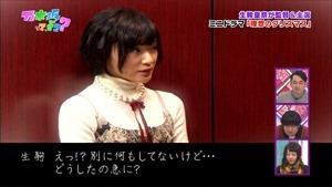 141221 Nogizaka46 – Nogizakatte Doko ep165.ts - 00287