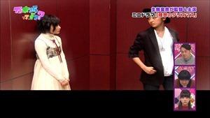 141221 Nogizaka46 – Nogizakatte Doko ep165.ts - 00290
