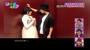 141221 Nogizaka46 – Nogizakatte Doko ep165.ts - 00292