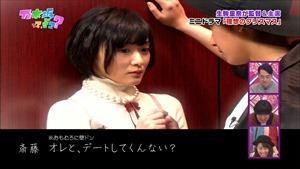 141221 Nogizaka46 – Nogizakatte Doko ep165.ts - 00293