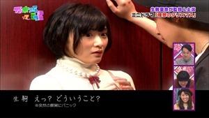 141221 Nogizaka46 – Nogizakatte Doko ep165.ts - 00294