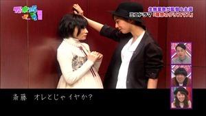 141221 Nogizaka46 – Nogizakatte Doko ep165.ts - 00296
