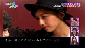 141221 Nogizaka46 – Nogizakatte Doko ep165.ts - 00303