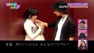 141221 Nogizaka46 – Nogizakatte Doko ep165.ts - 00305