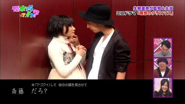 141221 Nogizaka46 – Nogizakatte Doko ep165.ts - 00311