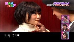 141221 Nogizaka46 – Nogizakatte Doko ep165.ts - 00312