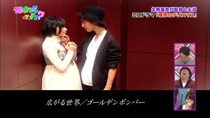 141221 Nogizaka46 – Nogizakatte Doko ep165.ts - 00314