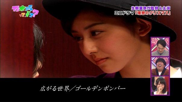 141221 Nogizaka46 – Nogizakatte Doko ep165.ts - 00316