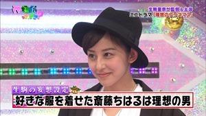 141221 Nogizaka46 – Nogizakatte Doko ep165.ts - 00325
