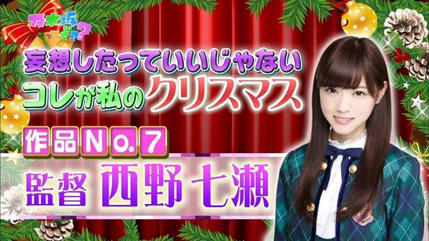 141221 Nogizaka46 – Nogizakatte Doko ep165.ts - 00332