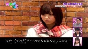 141221 Nogizaka46 – Nogizakatte Doko ep165.ts - 00334