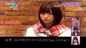 141221 Nogizaka46 – Nogizakatte Doko ep165.ts - 00335