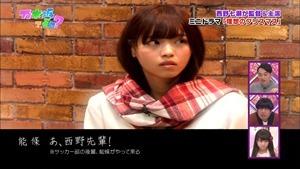 141221 Nogizaka46 – Nogizakatte Doko ep165.ts - 00336