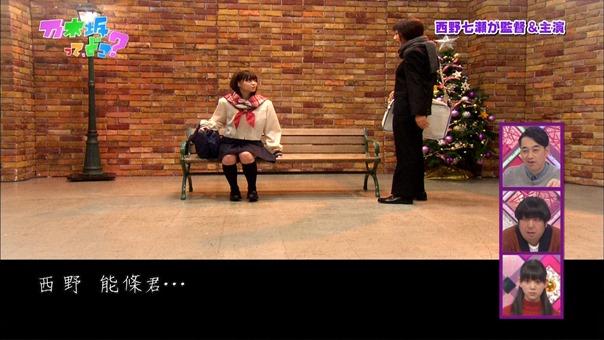 141221 Nogizaka46 – Nogizakatte Doko ep165.ts - 00337