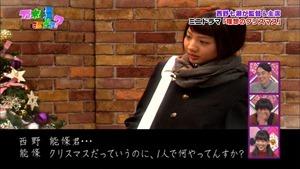 141221 Nogizaka46 – Nogizakatte Doko ep165.ts - 00339